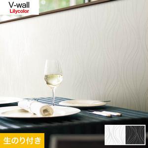 のり付き壁紙 リリカラ V-wall LV-3290・LV-3291