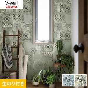 のり付き壁紙 リリカラ V-wall LV-3301・LV-3302