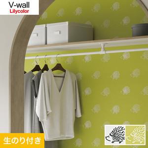 のり付き壁紙 リリカラ V-wall LV-3308・LV-3309