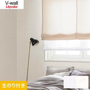 のり付き壁紙 リリカラ V-wall LV-3310・LV-3311