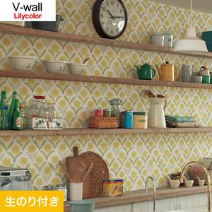 のり付き壁紙 リリカラ V-wall LV-3314