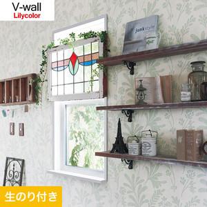 のり付き壁紙 リリカラ V-wall LV-3315