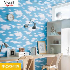 のり付き壁紙 リリカラ V-wall LV-3316