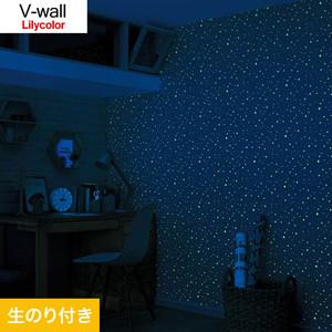 のり付き壁紙 リリカラ V-wall 蓄光壁紙 LV-3318