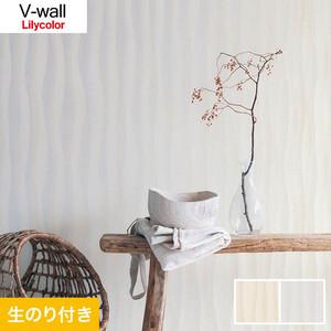 のり付き壁紙 リリカラ V-wall LV-3327・LV-3328