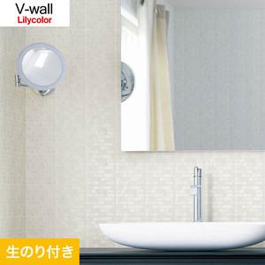 のり付き壁紙 リリカラ V-wall LV-3331