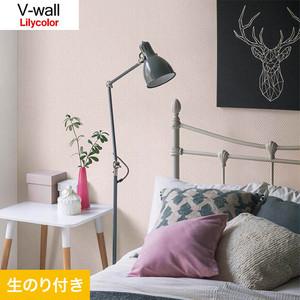 のり付き壁紙 リリカラ V-wall LV-3332