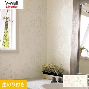 のり付き壁紙 リリカラ V-wall LV-3335・LV-3336