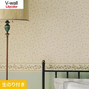 のり付き壁紙 リリカラ V-wall LV-3337
