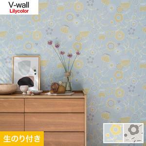 のり付き壁紙 リリカラ V-wall LV-3341・LV-3342