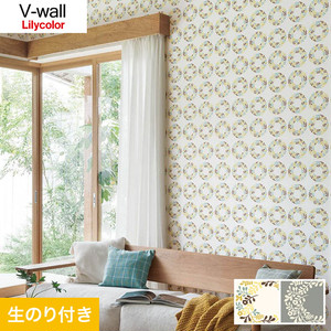 のり付き壁紙 リリカラ V-wall LV-3343・LV-3344