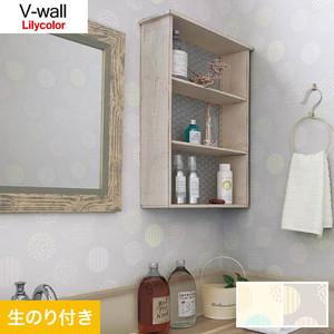 のり付き壁紙 リリカラ V-wall LV-3345・LV-3346