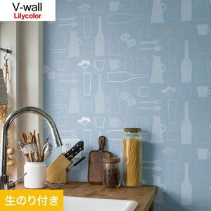 のり付き壁紙 リリカラ V-wall LV-3348