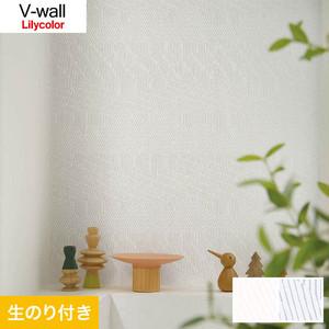 のり付き壁紙 リリカラ V-wall LV-3351・LV-3352