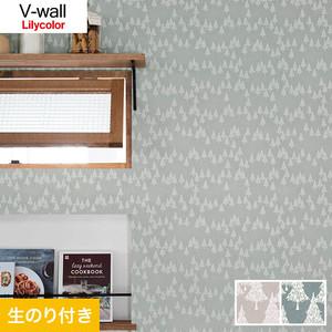 のり付き壁紙 リリカラ V-wall LV-3355・LV-3356