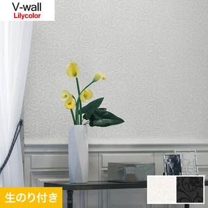 のり付き壁紙 リリカラ V-wall LV-3359・LV-3360