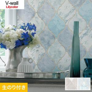 のり付き壁紙 リリカラ V-wall LV-3361・LV-3362