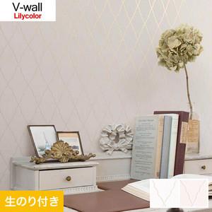 のり付き壁紙 リリカラ V-wall LV-3363・LV-3364