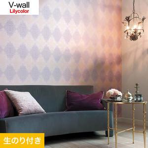 のり付き壁紙 リリカラ V-wall LV-3366