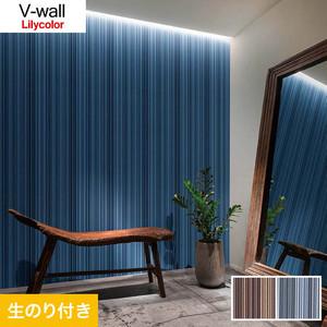 のり付き壁紙 リリカラ V-wall LV-3369・LV-3370