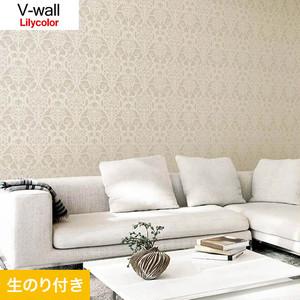 のり付き壁紙 リリカラ V-wall LV-3371