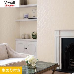 のり付き壁紙 リリカラ V-wall LV-3372