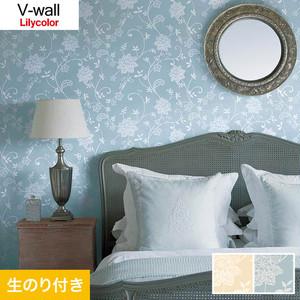 のり付き壁紙 リリカラ V-wall LV-3373・LV-3374
