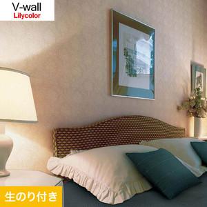 のり付き壁紙 リリカラ V-wall LV-3384