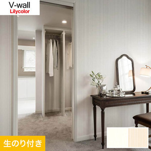 のり付き壁紙 リリカラ V-wall LV-3385・LV-3386