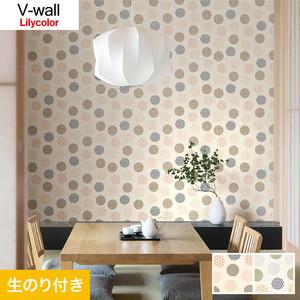 のり付き壁紙 リリカラ V-wall LV-3387・LV-3388