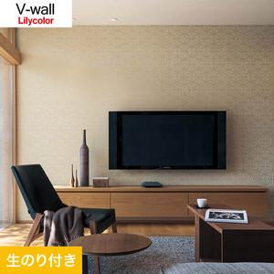 のり付き壁紙 リリカラ V-wall LV-3391