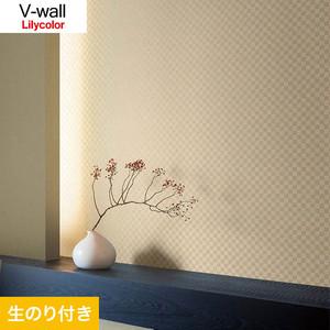 のり付き壁紙 リリカラ V-wall LV-3392