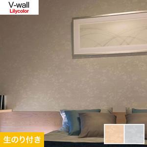 のり付き壁紙 リリカラ V-wall LV-3393・LV-3394