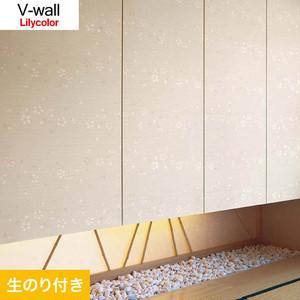 のり付き壁紙 リリカラ V-wall LV-3396