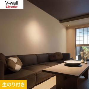 のり付き壁紙 リリカラ V-wall LV-3418