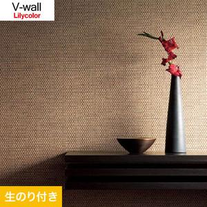 のり付き壁紙 リリカラ V-wall LV-3419