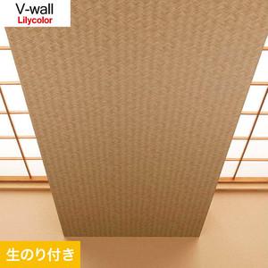 のり付き壁紙 リリカラ V-wall LV-3422