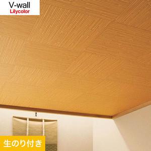 のり付き壁紙 リリカラ V-wall LV-3423