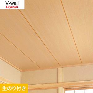 のり付き壁紙 リリカラ V-wall LV-3424