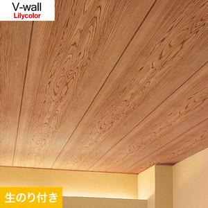 のり付き壁紙 リリカラ V-wall LV-3425