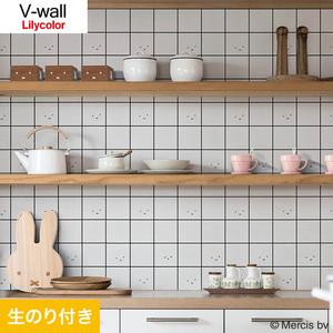 のり付き壁紙 リリカラ V-wall LV-3428