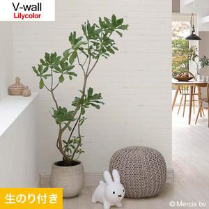 のり付き壁紙 リリカラ V-wall LV-3430