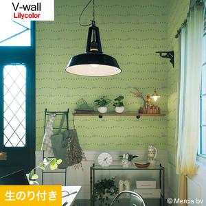 のり付き壁紙 リリカラ V-wall LV-3432