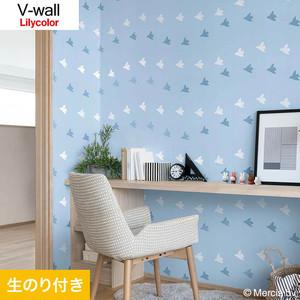 のり付き壁紙 リリカラ V-wall LV-3433