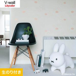 のり付き壁紙 リリカラ V-wall LV-3434