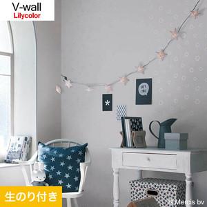 のり付き壁紙 リリカラ V-wall LV-3435