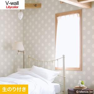 のり付き壁紙 リリカラ V-wall LV-3436