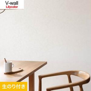 のり付き壁紙 リリカラ V-wall LV-3453