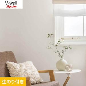 のり付き壁紙 リリカラ V-wall LV-3454