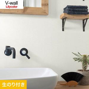 のり付き壁紙 リリカラ V-wall LV-3455